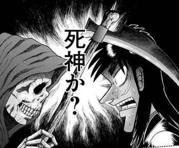 カイジ ネタバレ 225 最新 画バレ【最新226】ワンポーカー編16.jpg