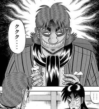 カイジ ネタバレ 225 最新 画バレ【最新226】ワンポーカー編17.jpg