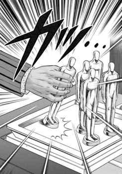 カイジ ネタバレ 226 最新 画バレ【最新227】ワンポーカー編12.jpg