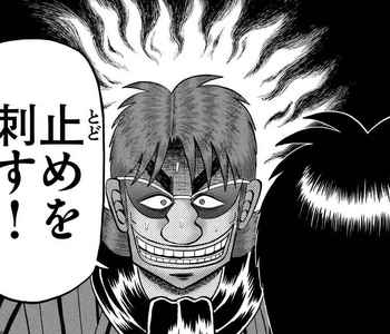 カイジ ネタバレ 226 最新 画バレ【最新227】ワンポーカー編20 -1.jpg