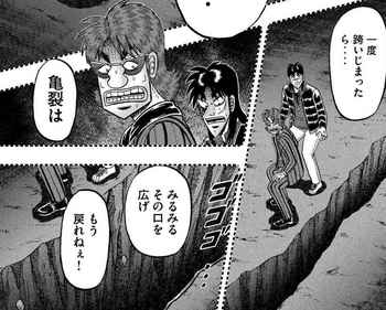 カイジ ネタバレ 226 最新 画バレ【最新227】ワンポーカー編3.jpg