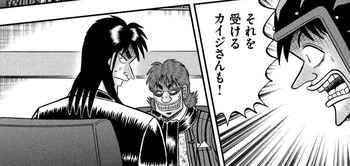 カイジ ネタバレ 230 最新 画バレ【最新231】ワンポーカー編5.jpg