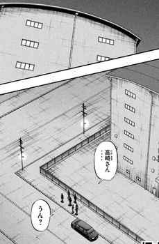 カイジ ネタバレ 249 最新 画バレ【最新250】ワンポーカー編 1.jpg