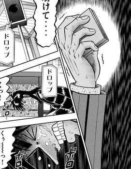 カイジ ネタバレ 249 最新 画バレ【最新250】ワンポーカー編24.jpg