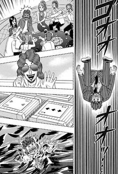 カイジ ネタバレ 254 最新 画バレ【最新255】ワンポーカー編27.jpg