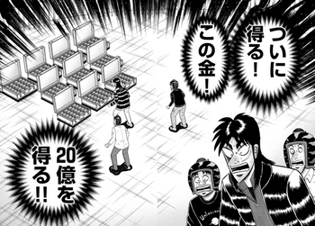 カイジ ネタバレ 256 最新 画バレ【最新257】ワンポーカー編8.JPG